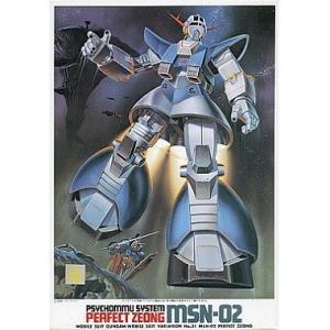「機動戦士ガンダム」終盤を飾ったジオングの脚つきパーフェクトバージョンのキット化。腕は前後にスイング...