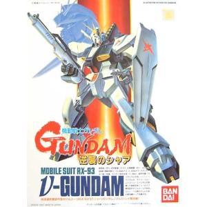 1/144 RX-93 νガンダム (機動戦士ガンダム 逆襲のシャア) 新品  (再販) ガンプラ ...
