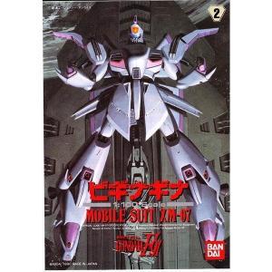 1/100 XM-07 ビギナ・ギナ (機動戦士ガンダムF91) 新品  (再販) ガンプラ ガンダ...