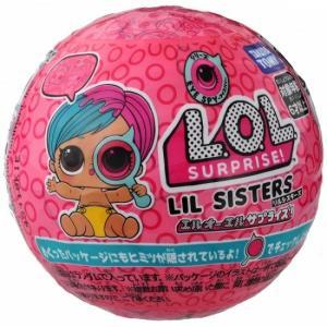 L.O.L. サプライズ! アイスパイ リルシスターズ 2 LOL タカラトミー 新品  (弊社ステ...