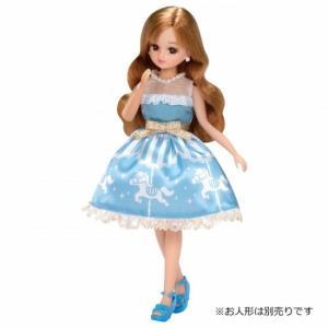 ドレス LW−02 ラブリーメリーゴーランド 新品リカちゃん   (リカちゃん人形 着せ替え人形 女...
