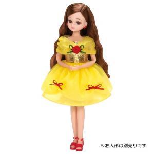 ドレス LW-04 ゴールデンイエロー 新品リカちゃん   (リカちゃん人形 着せ替え人形 女の子向け タカラトミー)|kenbill