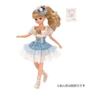 ドレス LW-13 クリスタルスケート 新品リカちゃん   (リカちゃん人形 着せ替え人形 女の子向け タカラトミー)|kenbill