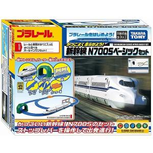 かっこよく走らせよう! 新幹線 N700S ベーシックセット 新品プラレール   タカラトミー セット (弊社ステッカー付)|kenbill