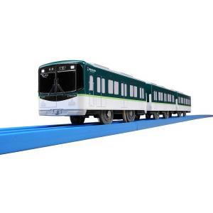 京阪電車10000系のプラレールです。  ■3両編成  ■2スピード  ■のせかえシャーシ対応   ...