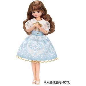 ドレス LW-02 ドリームスワン 新品リカちゃん   (リカちゃん人形 着せ替え人形 女の子向け ...