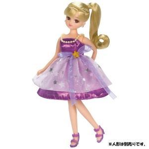 ドレス LW-03 パープルスター 新品リカちゃん   (リカちゃん人形 着せ替え人形 女の子向け タカラトミー)|kenbill
