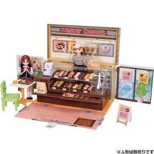 ミスタードーナツショップに、リアルなドーナツ小物が36個も入って新登場!   ドーナツをショーケース...