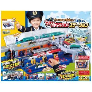 たくさんの電車の発車遊びが楽しめるビッグステーションが登場!気分は駅長さん!    たくさんの電車が...