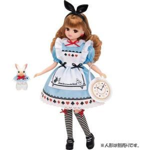 ドレス LW-14 不思議の国のリカちゃん 新品リカちゃん   (リカちゃん人形 着せ替え人形 女の子向け タカラトミー)|kenbill
