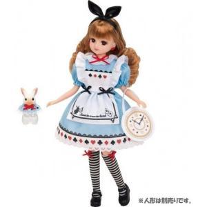 ドレス LW-14 不思議の国のリカちゃん 新品リカちゃん   (リカちゃん人形 着せ替え人形 女の...