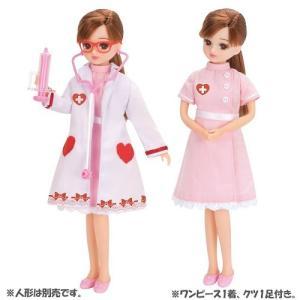ドレス リカちゃん病院 おいしゃさんセット 新品リカちゃん   (リカちゃん人形 着せ替え人形 女の子向け タカラトミー)|kenbill