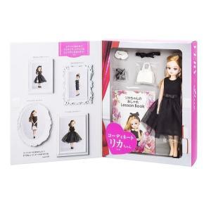 LD-16 VERYコラボ コーディネートリカちゃん 新品リカちゃん   (リカちゃん人形 着せ替え人形 女の子向け タカラトミー)|kenbill