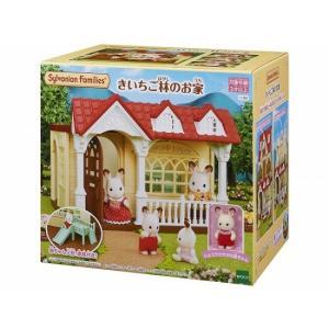 きいちご林のお家 ハ-50 新品シルバニアファミリー    ハウス・家具 (弊社ステッカー付)