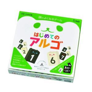 頭のよくなるゲーム はじめてのアルゴ algo (学研) 新品  ボードゲーム アナログゲーム テー...