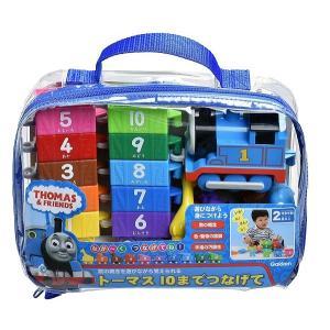 トーマス 10までつなげて (きかんしゃトーマス) 新品   知育玩具 おもちゃ
