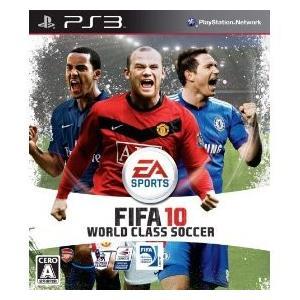 (特価)(通常版)FIFA10ワールドクラスサッカー 新品 PS3 (弊社ステッカー付)