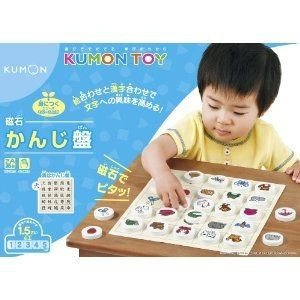 くもんの磁石かんじ盤 新品くもん出版   知育玩具 学習玩具|kenbill