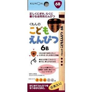 こどもえんぴつ6B 新品くもん出版 知育玩具...の関連商品10
