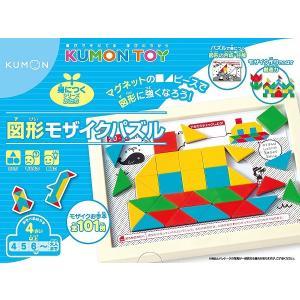 くもん 図形モザイクパズル 新品くもん出版   知育玩具 学習玩具|kenbill