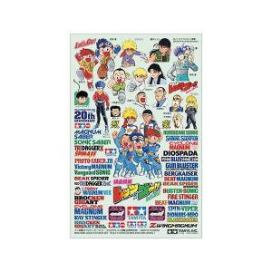 ミニ四駆 ロゴステッカーセット(フルカウルミニ四駆20周年記念) 新品ミニ四駆   グレードアップパ...