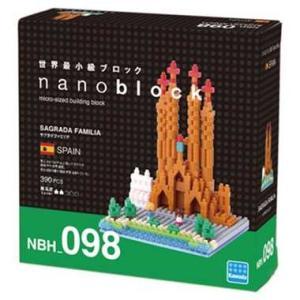 NBH_098 サグラダファミリア 新品ナノブロック   nano block (弊社ステッカー付)