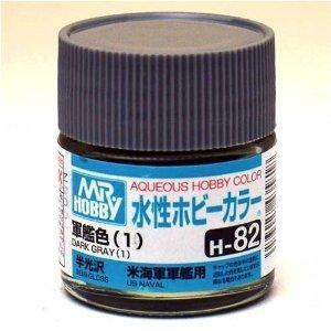 H-82 軍艦色(1) 新品塗料   GSIクレオス 水性ホビーカラー (弊社ステッカー付)