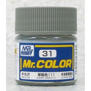 C31 軍艦色(1) 新品塗料   GSIクレオス Mr.カラー (弊社ステッカー付)