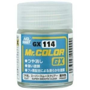 MrカラーGX スーパースムースクリアー つや...の関連商品8