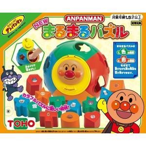 アンパンマン NEW まるまるパズル 新品 知...の関連商品8