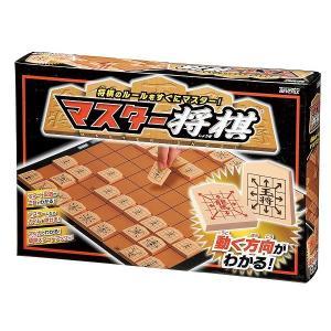 将棋のルールをすぐにマスター! マスター将棋 ...の関連商品2