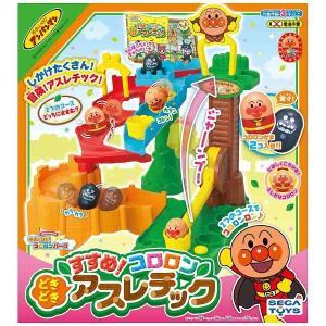 アンパンマン それいけ!コロロンパーク すすめ!コロロン どきどきアスレチック 新品   知育玩具 おもちゃ (弊社ステッカー付)