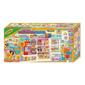 いらっしゃいませ! アンパンマンコンビニ 新品   知育玩具 おもちゃ (弊社ステッカー付)