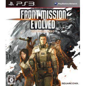 フロントミッション エボルヴ -FRONT MISSIN EVOLVED- 新品 PS3|kenbill