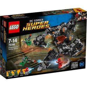 ナイトクローラー・トンネル・アタック 76086 新品レゴ スーパー・ヒーローズ   LEGO MA...