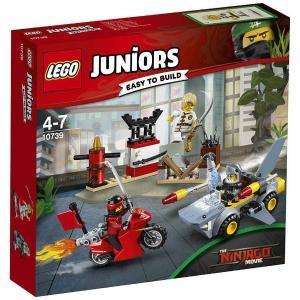 ニンジャゴー シャークアタック 10739 新品レゴ ジュニア   LEGO JUNIORS 知育玩具 (弊社ステッカー付)|kenbill