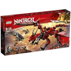 伝説のエレメント・ドラゴン:メリュジーナ 70653 新品レゴ ニンジャゴー   LEGO 知育玩具...