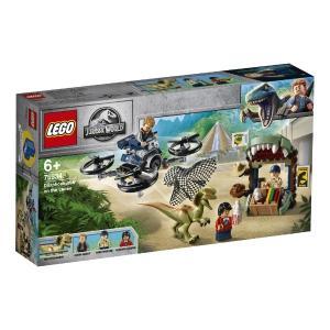 解き放たれたきょうりゅう 75934 新品レゴ ジュラシックワールド  LEGO 知育玩具 (弊社ス...