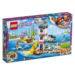 海のどうぶつさくせんハウス 41380 新品レゴ フレンズ   LEGO Friends 知育玩具 ...