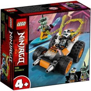 コールのアーススピードカー 71706 新品レゴ ニンジャゴー   LEGO 知育玩具 (弊社ステッ...
