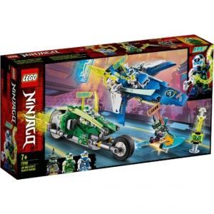 ニンジャデッドヒート 71709 新品レゴ ニンジャゴー   LEGO 知育玩具 (弊社ステッカー付...