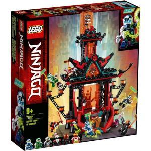 マッドキング神殿 71712 新品レゴ ニンジャゴー   LEGO 知育玩具 (弊社ステッカー付)