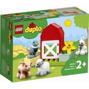 ぼくじょうのどうぶつたち 10949 新品レゴ デュプロ   LEGO 知育玩具 (弊社ステッカー付)|kenbill