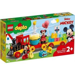 ミッキーとミニーのバースデーパレード 10941 新品レゴ デュプロ   LEGO 知育玩具 (弊社ステッカー付)|kenbill