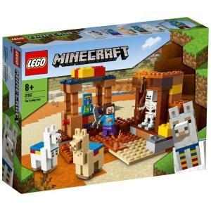 村人の交易所 21167 新品レゴ マインクラフト   LEGO Minecraft 知育玩具 (弊社ステッカー付)|kenbill