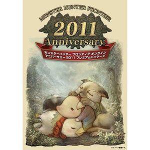 (ぬいぐるみ無し、特典コード期限切れ)モンスターハンターフロンティア オンライン アニバーサリー2011 プレミアムパッケージ 新品 XBOX360