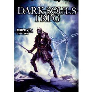 DARK SOULS TRPG 新品  TRPG アナログゲーム