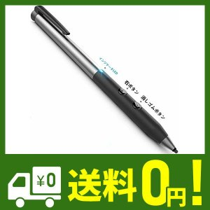 マイクロソフト認証 Heiyo Surfaceペ 500時間連続使用 180日スタンバイ スタイラス...