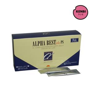 アルファベスト 生ゼリータイプ 240g(5g×48包)...