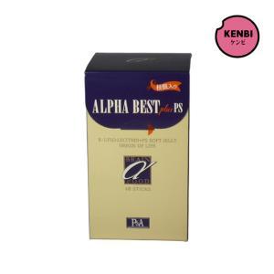 アルファベスト 核酸入り生ゼリータイプ 10g×48包...
